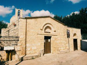 La chiesa della Madonna di Gallana